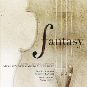 Fantasy - Works for Violin and Piano - Kaoru Yamada - Sholto Kynoch-Vocal and Piano