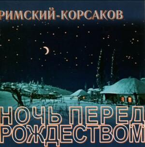 Rimsky-Korsakov - Christmas Eve - (Noch pered Rozhdestvom) - Orchestra and Choir of All-Union Radio - N. Golovanov-Choir and Orchestra-Opera and Ballet