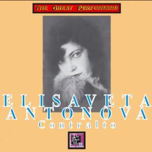 Elisaveta Antonova, contralto - Glinka - Borodin - Tchaikovsky and etc…-Voice, Piano and Orchestra -Vocal and Opera Collection