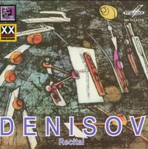 Edison Denisov - RECITAL - AMADEUS chamber orchestra. Conductor: V.Zverev-Chamber Orchestra-Chamber Music