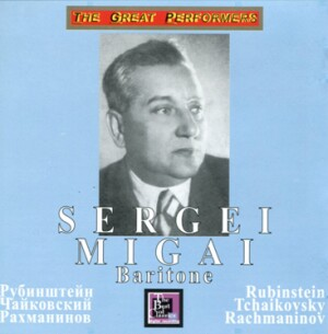 Sergey Migui, baritone - Rubinstein - Tchaikovsky - Rachmaninov -Voice, Piano and Orchestra -Songs and Romances