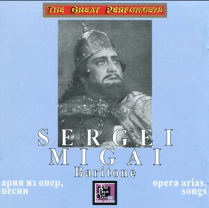 Sergey Migui, baritone - Opera Arias, Songs - Prokofiev - Rimsky-Korsakov - Tchaikovsky and etc...-Voice, Piano and Orchestra -Vocal and Opera Collection