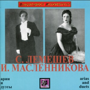 I. Maslennikova, soprano and  S. Lemeshev, tenor - Arias and Duets: Tchaikovsky - Gounod - Puccini - Verdi - Rimsky-Korsakov -Voices and Orchestra-Vocal and Opera Collection