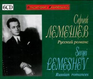 G. SVIRIDOV - A. GURILOVA - S. TANEEV - Sergei Lemeshev, tenor - Russian romanses -Voice, Piano and Orchestra -Russischen Romanzen