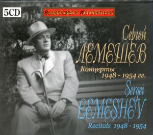 A. RUBINSTEIN - Verdi - Rachmaninov - Sergei Lemeshev, tenor - Recitals (1948-1954) -Voice, Piano and Orchestra -Vocal Recital