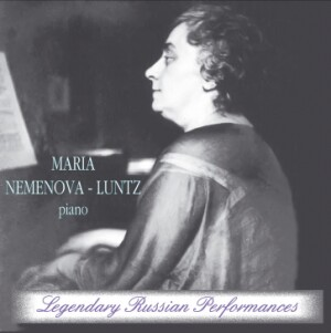 MARIA NEMENOVA - LUNTZ, piano - Concert in the Small Hall of the Moscow Conservatory, December 24, 1951-Voice, Piano and Orchestra -Piano Concerto