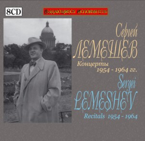 Sergei Lemeshev, tenor - Box Vol. 7  - RECITALS 1954 - 1964-Vocal and Piano-Vocal Recital