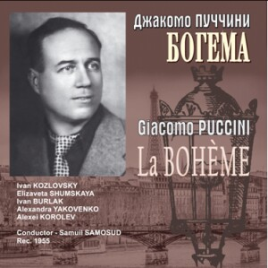 G. PUCCINI - La BOHÈME-Voices and Orchestra-Opera Collection