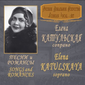 SONGS and ROMANCES - Elena Katulskaya, soprano-Vocal and Piano-Songs and Romances