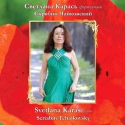 S. Karas, piano - Scriabin - Tchaikovsky-Instrumental