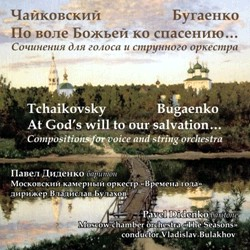 Tchaikovsky - Bugaenko - At God's will to our salvation...Compositions for voice and string orchestra-Voices and Chamber Ensemble-Vocal Collection