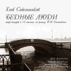 G. Sedelnikov - Poor people. Opera-concerto in 13 letters after the novel by F.M.Dostoevsky (multimedia edition)-Oper
