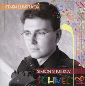 SCHMEL - Semion Shmelkov, accordion: R. Ledenyov - A. Zhurbin - A. Kholminov - V. Deshevov - K. Volkov - V. Belyaev - N. Bogoslovsky - O. Chistokhina    -Accordion-Accordion Recital