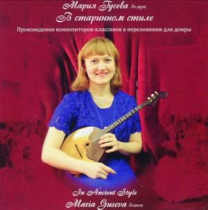 In Ancient Style - Maria Guseva, domra-Instrumental
