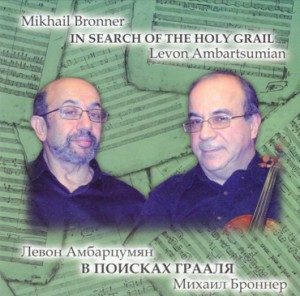 In Search of the Holy Grall - M. Bronner - L. Ambartsumjan-Violin-Jewish Music