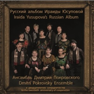 Iraida Yusupova - Russian Album - The Dmitry Pokrovsky Ensemble -Voice and Ensemble-Melodies from Russia