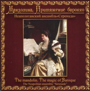 "The mandolin. The magic of Baroque - The Neapolitan ensemble ""Serenade"" - T. ALBIONI - D. SCARLATTI - D. CASTELLO -Choral-Baroque"