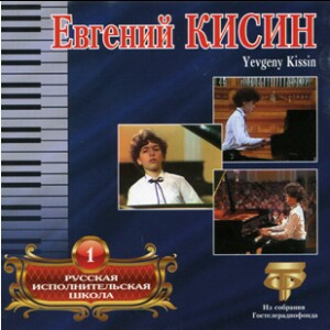 Evgeny Kissin - Piano Concertos - Scriabin -Rachmaninov - Chopin - Vol. 1-Piano and Orchestra-Piano Concerto