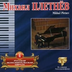 Mikhail Pletnev - Piano Concertos - Tchaikovsky - Rachmaninov.  Vol. 4-Piano and Orchestra-Piano Concerto