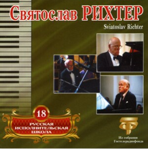 Sviatoslav Richter - Piano Concertos - Bach - Mozart - Haydn. Vol. 18-Piano and Orchestra-Piano Concerto