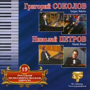 Grigorij Sokolov - Rachmaninov / Nikolaj Petrov - Ravel: Piano Concertos. Vol. 19 -Piano and Orchestra-Piano Concerto