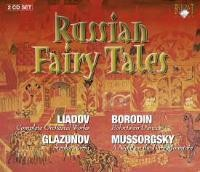 Russian Fairy Tales 2 - Cd - Ivan Shpiller, Yondai Butt, Uvm-Orchestra-Russian Folk Music
