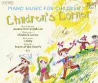 Piano Music for Children (2 CD Set)-Piano-Music for Children