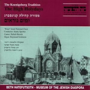 The Koenigsberg Tradition-World Music