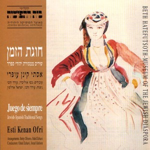 Juego de siempre - Jewish-Spanish Traditional Songs-Traditional-World Music