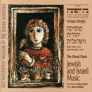 Jewish and Israeli Music-Traditional