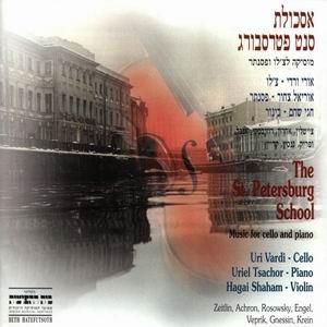 The St. Petersburg School-World Music