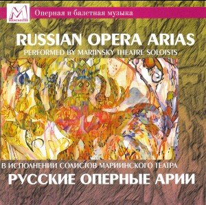 Russian opera arias. Performed by Mariinsky Theatre soloists-Opera