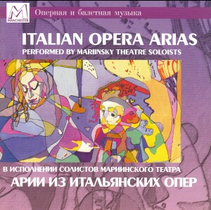 Italian Opera Arias - Performed by Mariinsky Theatre Soloists-Voices and Orchestra