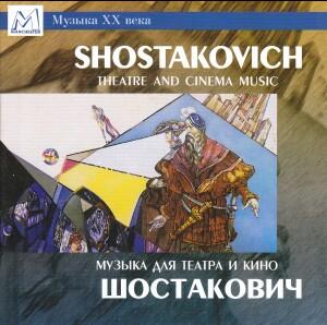 Shostakovich - Theatre and Cinema Music-Orchestra