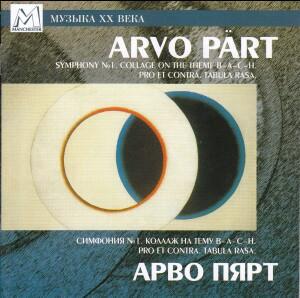 Pärt - Symphony No. 1: Polyphonic, Collage on B-A-C-H, Pro Et Contra, Tabula Rasa-Piano and Cello