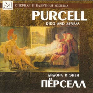 Purcell - Dido and Aeneas - Alexander Demurjan, Valentin Nesterov-Cello-Baroque
