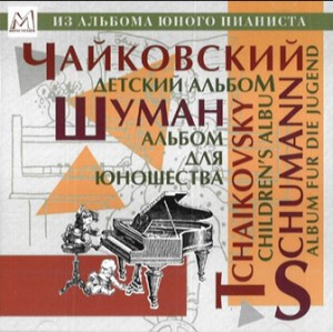 Tchaikovsky - Children's Album / Schumann - Album Fur Die Jugend - Pavel Egorov, piano-Piano-Music for Children