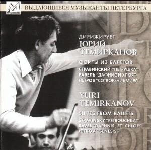 Stravinsky, Ravel, Petrov - Suites From Ballets - Yuri Temirkanov, conductor-Orchestra-Ballet Music
