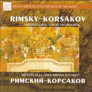 Rimsky-Korsakov - Sheherazade. Opera Highlights - S. Gorkovenko, conductor-Opera