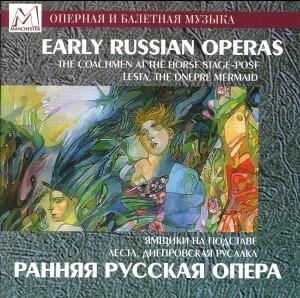 Early Russian Operas-Opera-Opera Collection