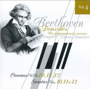 Beethoven - The Complete Piano Sonatas, Vol. 4. Sonatas Nos. 10, 11 and 12-Piano-Classical Period