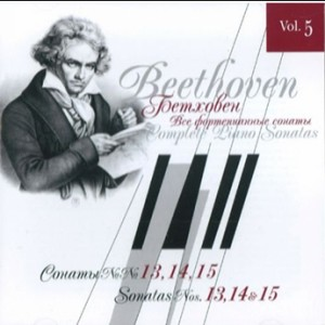 Beethoven - The Complete Piano Sonatas, Vol. 5. Sonatas Nos. 13, 14 and 15-Piano-Classical Period