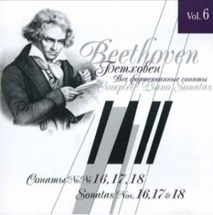 Beethoven - The Complete Piano Sonatas, Vol. 6. Sonatas Nos. 16, 17 and 18-Piano-Classical Period