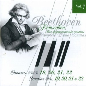 Beethoven - The Complete Piano Sonatas, Vol. 7 Sonatas Nos. 19, 20, 21 and 22-Piano-Classical Period