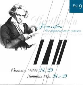 Beethoven - The Complete Piano Sonatas, Vol. 9 Sonatas Nos. 28 and 29-Piano-Classical Period