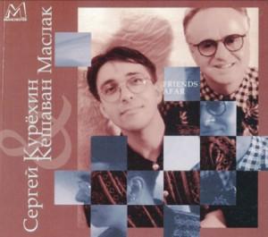 FRIENDS AFAR - Sergey Kuryokhin and Keshavan Maslak -Piano and Saxophone