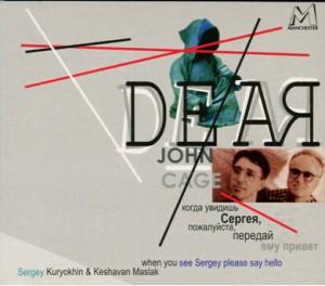Sergei Kurehin, piano - Keshavan Maslak, flute - Dear John Cage...-Flute