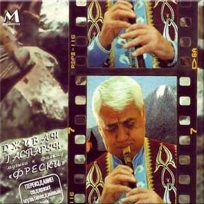 "Djivan Gasparyan - Music from ""Frescos"" film -Film Music-Ethno"