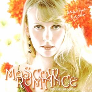 Marina Laslo - Moscow Romance - Evolution Vol. 2-Russian Romance