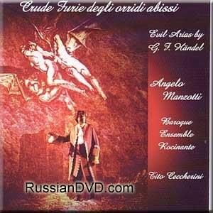 G. F. Handel - Crude Furie degli orridi abissi: A. Manzotti, Baroque Ensemble Rocinante-Vocal Collection